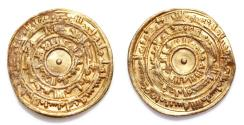 World Coins - Islamic Coins, Fatimid, al-Mu'izz, Gold Dinar, Mint: Misr Date: 361h, month of Jumada al-awwal