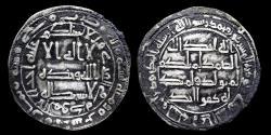 World Coins - Umayyad Revolutionary Period, temp. 'Abdallah b. Mu'awiya, dirham, Mint: Jayy Date:128h Rare