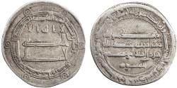World Coins - Abassid Dirham temp. al-Rashid, 786-809, AR  ,Mint:  Nishapur, date:193h, citing the governor Hamawayh  Rare