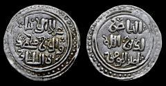 World Coins - KHWARIZMSHAH:  Muhammad, 1200-1220, AR medium dirham, [Ghazna],