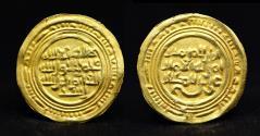 World Coins - Ziyadid, 'Ali b. al-Muzaffar (fl.434-442h), Dinar, Zabid (4)39h, citing Rushd, Extremely fine , rare.