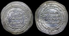 World Coins - Umayyad Dirham  temp. 'Abd al-Malik, 685-705, AR dirham Mint:  Wasit, Date: 84h Rare