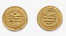 World Coins - ISLAMIC COINS. ABBASID CALIPHATE. al-Muqtadir, Gold Dinar, San'a' 311h