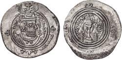World Coins - Arab-sasanian temp. 'Abd Allah b. al-Zubayr,  AR drachm  Mint: Jahrom Date:60YE