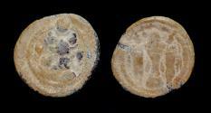 Ancient Coins - SASANIAN KINGDOM: Peroz, 457-484, lead pashiz, very Rare RR
