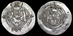 World Coins - ARAB-SASANIAN: 'Abd al-Malik b. Marwan, 685-705, AR drachm, DA+P (Fasa), Date: 73h