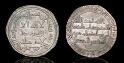 World Coins - Umayyad, temp. al-Walid I, Silver Dirham, Mint: Jayy Date: 90h, (Klat 258). Very fine
