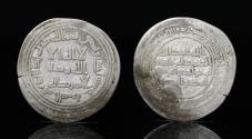 World Coins - ISLAMIC COINS. UMAYYAD. temp. al-Walid I, Silver Dirham, Mint: al-Taymara Date: 91h
