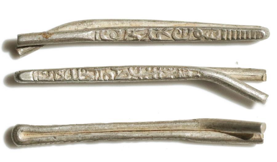 World Coins - Islamic Persia, Safavid, Shah Tahmasp I 930-984 AH , Larin (hairpin money)