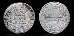 World Coins - ISLAMIC COINS. UMAYYAD. al-Walid I, Silver Dirham, Manadhir 92h, 2.86g (Klat 616.a). very fine, very rare