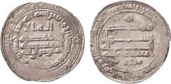 World Coins - Abbasid temp. al-Mu'tamid,  AR dirham Mint: al-Mawsil, Date: 271h, Rare