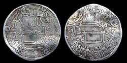 World Coins - ISLAMIC COINS, ABBASID,  temp. al-Mansur, Silver Dirham, Mint: Arminiya Date: 143h