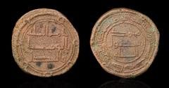 World Coins - UMAYYAD: AE fals  Mint: Wasit ,Date: 126h , , well strike, with legends fully legible, about extremely fine , Extremely Rare.