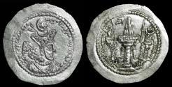 Ancient Coins - SASANIAN KINGDOM:  Vahram V (Varahran), 420-438, AR drachm Mint: GW (Jurjan)