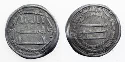 World Coins - Islamic Coins, Abbasid, temp . al-Mansur, Silver Dirham, Mint: Ardashir Khurra Date: 146h,(A 213).rare.