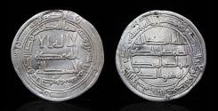 """World Coins - ABBASID REVOLUTION: Anonymous, 745-746, AR dirham  al-Kufa, AH128  ( """"there is no judgment but God's """")"""