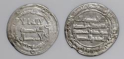 World Coins - Islamic Coins, Umayyad, Anonymous, temp. Marwan II, Silver Dirham, al- Jazira 131h