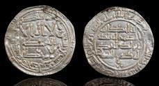 World Coins - COINS of the ISLAMIC World. SPANISH UMAYYAD. al-Hakam I  Dirham, Mint: al-Andalus Date: 197h