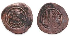 World Coins - ARAB-SASANIAN: Anonymous, ca. 680s-690s, AE pashiz Khusro II Arabic Baraka in place of khusro's name برکة