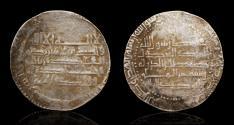 World Coins - ISLAMIC COINS, Buwayhid, Samsam al-dawla Abu Kalinjar al-Marzuban, as ruler of Fars and Kirman (380-388h), Mint: Oman Date: 383h, Dirham, 'Uman , citing Fakhr al-dawla as overlord