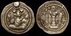 Ancient Coins - Sasanian Kingdom.  Peroz I. A.D. 457-484. AR drachm . Mint: (NY) Nihavand
