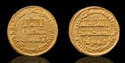World Coins - Islamic Coins, Umayyad, temp. Hisham b. 'Abd al-Malik (105-125h), dinar, Date: 111h,  very fine