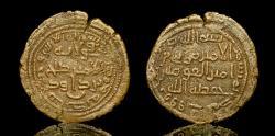 World Coins - Umayyad fals AE,  Mint: Sabugh ,citing al-Amir  Musa bin amir al-momenin hafaza Allah / rev: Fi velayat al-Amir sulh bin davood, RRR