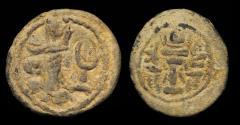 Ancient Coins - SASANIAN KINGS.  Vahram (Bahram) IV. Lead Pashiz ,AD 388-399. No mint.  Extremely Rare  RRR