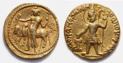 Ancient Coins - India, Kushans. Vasudeva I AV  (circa 190-230 AD), Gold Dinar The three headed Shiva Very Rare