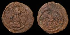 Ancient Coins - SASANIAN KINGDOM:  Khusro I, anushirwan 531-579, AE pashiz  mint: istakhr Fine, RRR