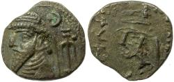 Ancient Coins - Elymaid. Kamnasires V, 1st to 2nd century AD. Billon tetradrachm.