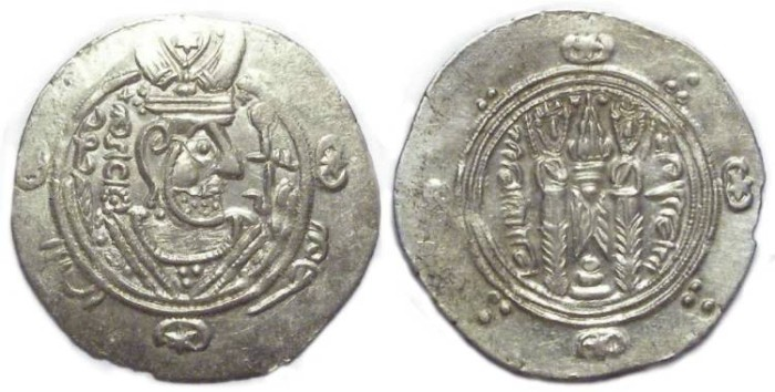 Ancient Coins - Arab governors of Tabaristan, Hani, AD 788 to 789, 1/2 dirhem