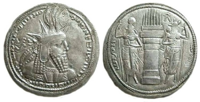 Ancient Coins - Sassanian. Varhran I. AD 271-274. Silver drachm.