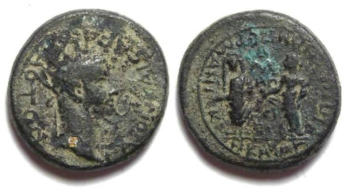 Ancient Coins - Magnesia ad Sipylum in Lydia.  Caligula with Germanicus and Agrippina Sr.  AE 19.