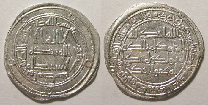 Ancient Coins - Islamic, Reformed Umayyad. Time of Hisham, AD 724 to 743.  Dated AH 120 (AD 738)