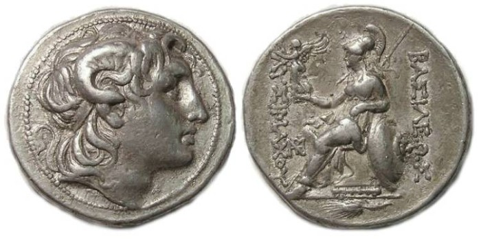 Ancient Coins - Kingdom of Thrace, Lysimachos, 297-281 BC. Silver tetradrachm