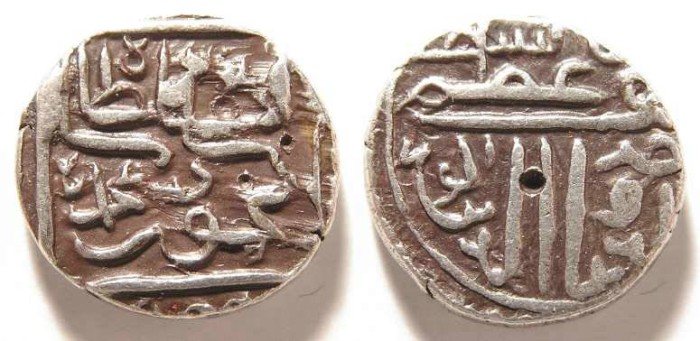 Ancient Coins - India. Sultans of Gujarat. Ahmad III, AD 1553 to 1560.  Silver Tanka