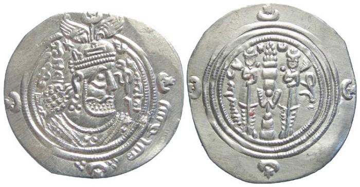 Ancient Coins - Arab-Sassanian. Salm bin Ziyad. ca. AD 680 to 685. Silver Drachm