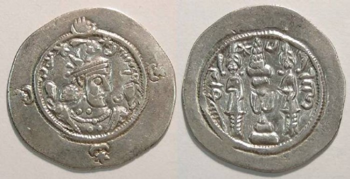 Ancient Coins - Sassanian. Hormazd IV, AD 579-590. Silver drachm.