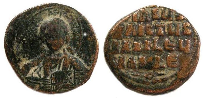Ancient Coins - Byzantine. Anonymous follis class A3.
