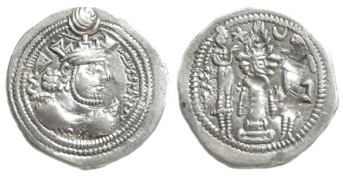 Ancient Coins - Sassanian. Valkash.  AD 484 to 488. Silver drachm.