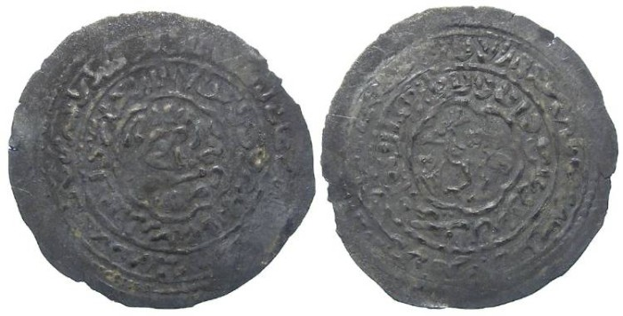 Ancient Coins - Islamic, Rasulid. al Mujahid Ali. AD 1322 to 1363. Silver Dirhem. BIRD TYPE.
