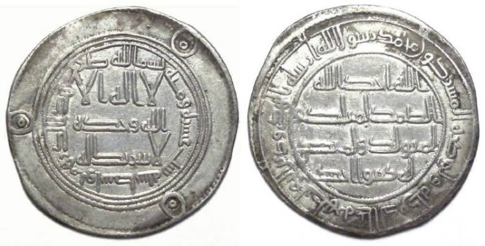 Ancient Coins - Islamic, Reformed Umayyads. Time of Hisham, AD 724 to 743. Dated AH 116 (AD 734)