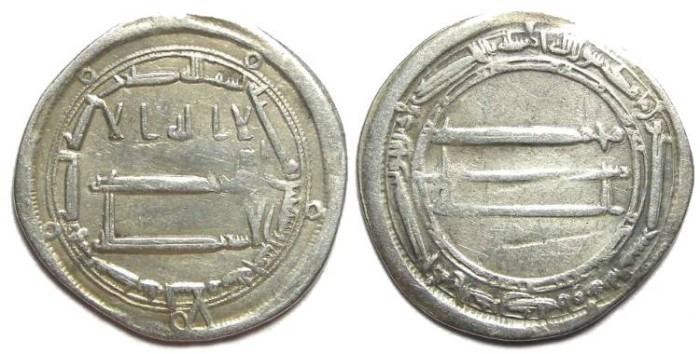 Ancient Coins - Abbasid Caliphate. Al-Rashid. AD 786 to 808. Silver Dirhem.