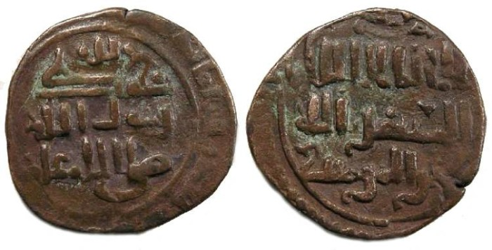Ancient Coins - Islamic. Abbasid. Al-Mustasir. AD 1226 to 1242. Copper Dirhem.