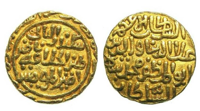 Ancient Coins - India, Sultans of Delhi.  Ala Al Din Muhammed Shah II, AD 1296 to 1316.  Gold Tankah.