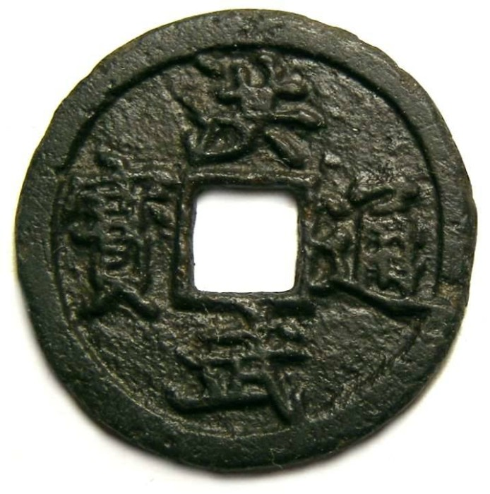 Ancient Coins - China, Ming Dynasty. Emperor T'ai Tsu, AD 1368 to 1398. Bronze 1 cash. S-1137