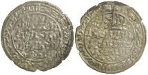 World Coins - Islamic. Rashulids. Al-Muzaffar Yusuf. AD 1249 to 1295. Silver Dirhem.