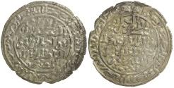 World Coins - Rashulid. Al-Muzaffar Yusuf. AD 1249 to 1295. Islamic Silver Dirhem.