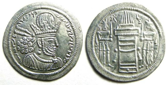 Ancient Coins - Sassanian. Shapur II, AD 309 to 379.  Silver drachm.